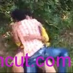 Video- Found Fucking Themselves inside the Bush